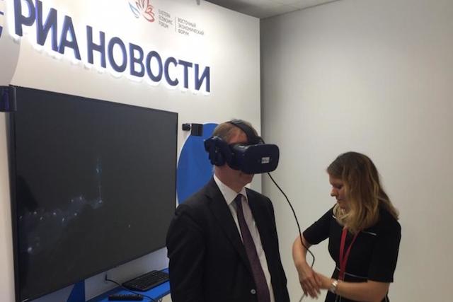 simulatori di incontri virtuali